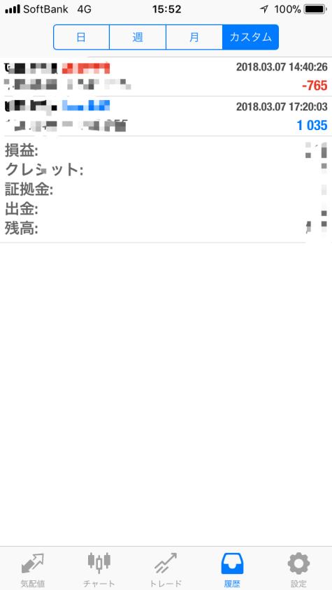 IMG_0340